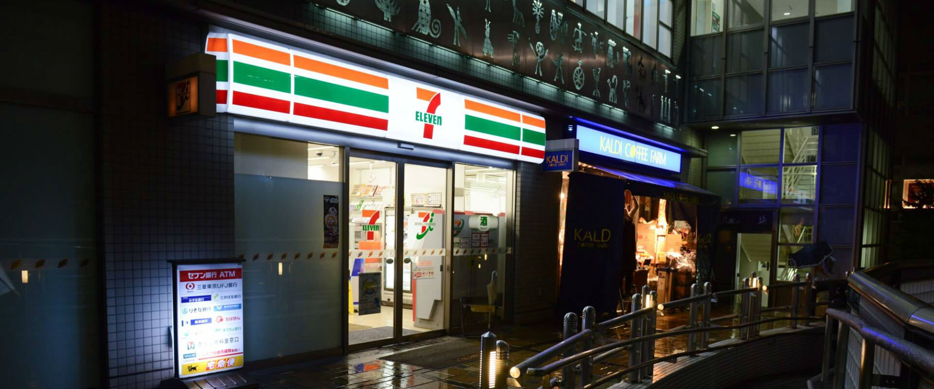 Convenience Store 7-11